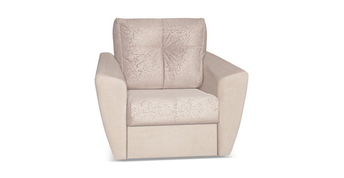 Кресло-кровать Амстердам NEXT